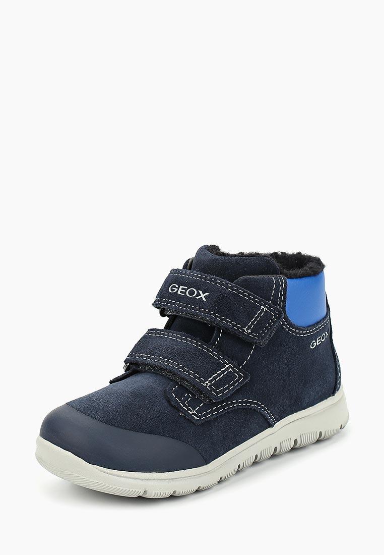 Ботинки для мальчиков Geox B841BE00022C4002
