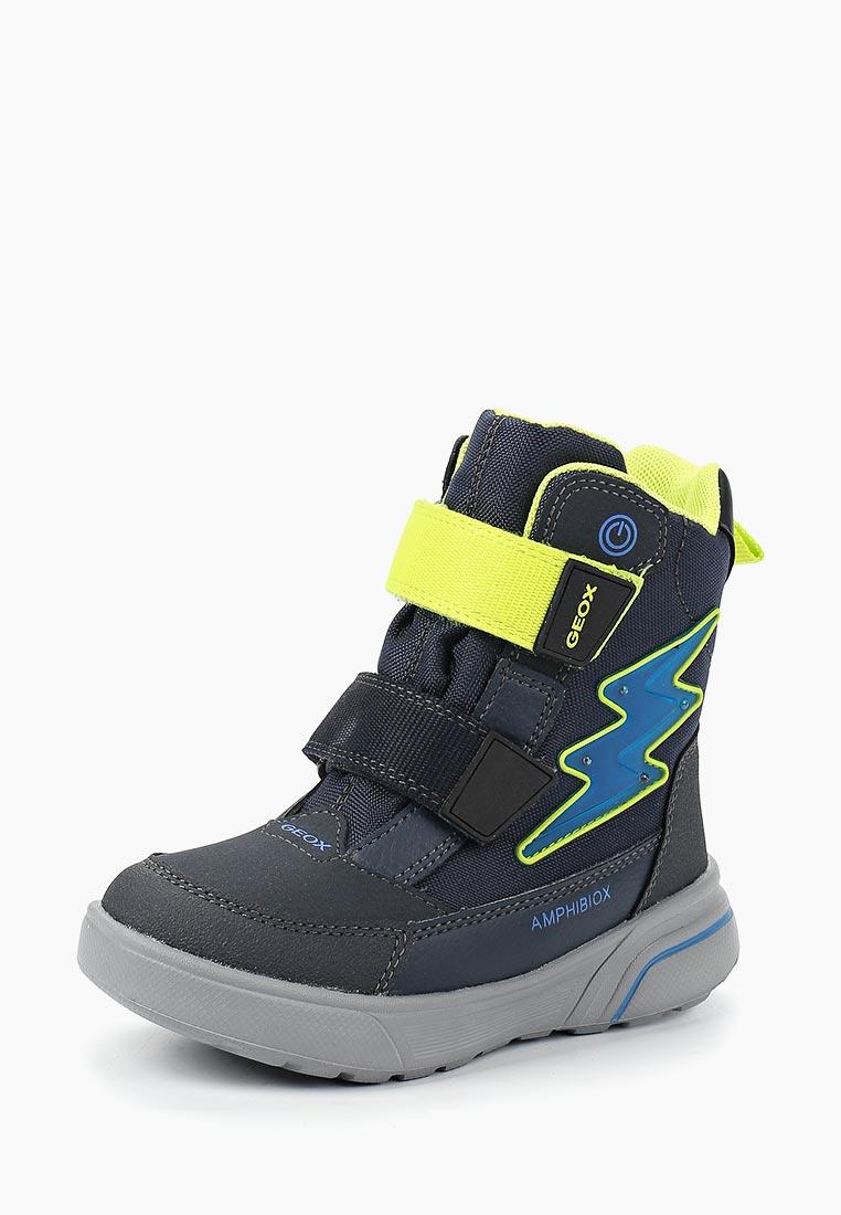 Ботинки для мальчиков Geox J847UC0CEFUC0749