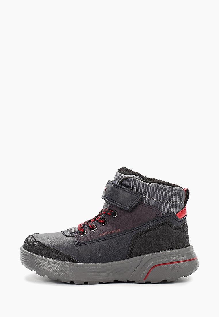 Ботинки для мальчиков Geox J947UB0MEFUC0735