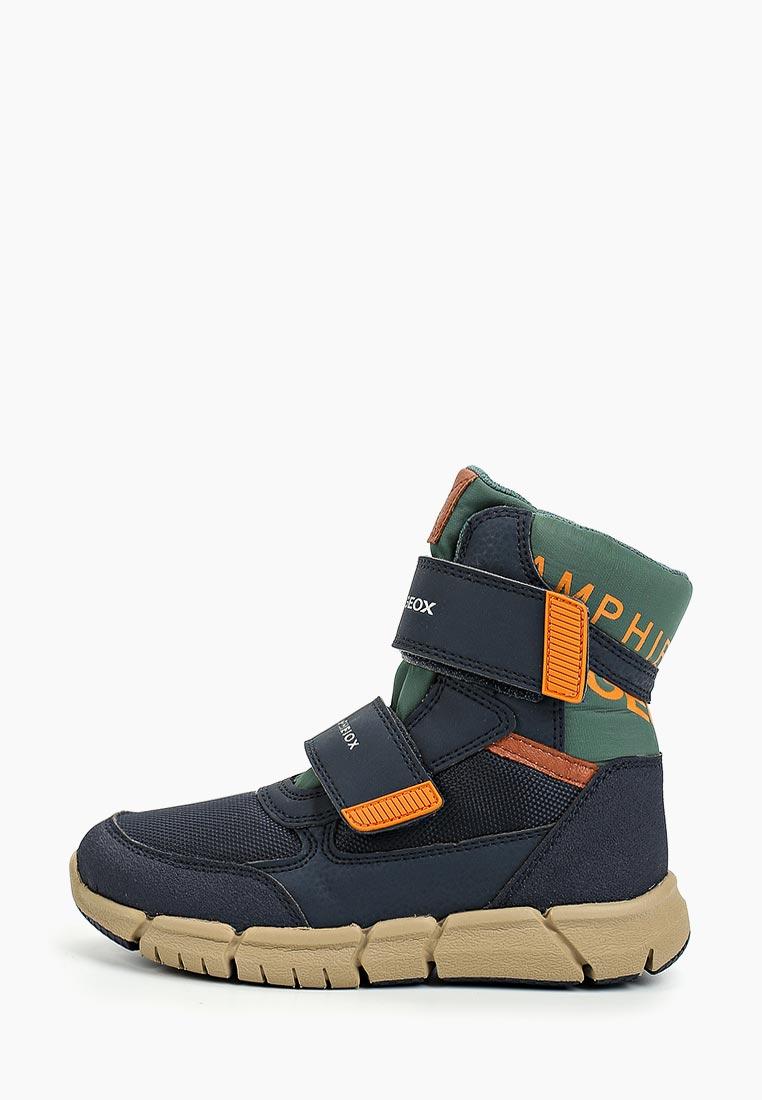 Ботинки для мальчиков Geox J949XB0FUCEC0659