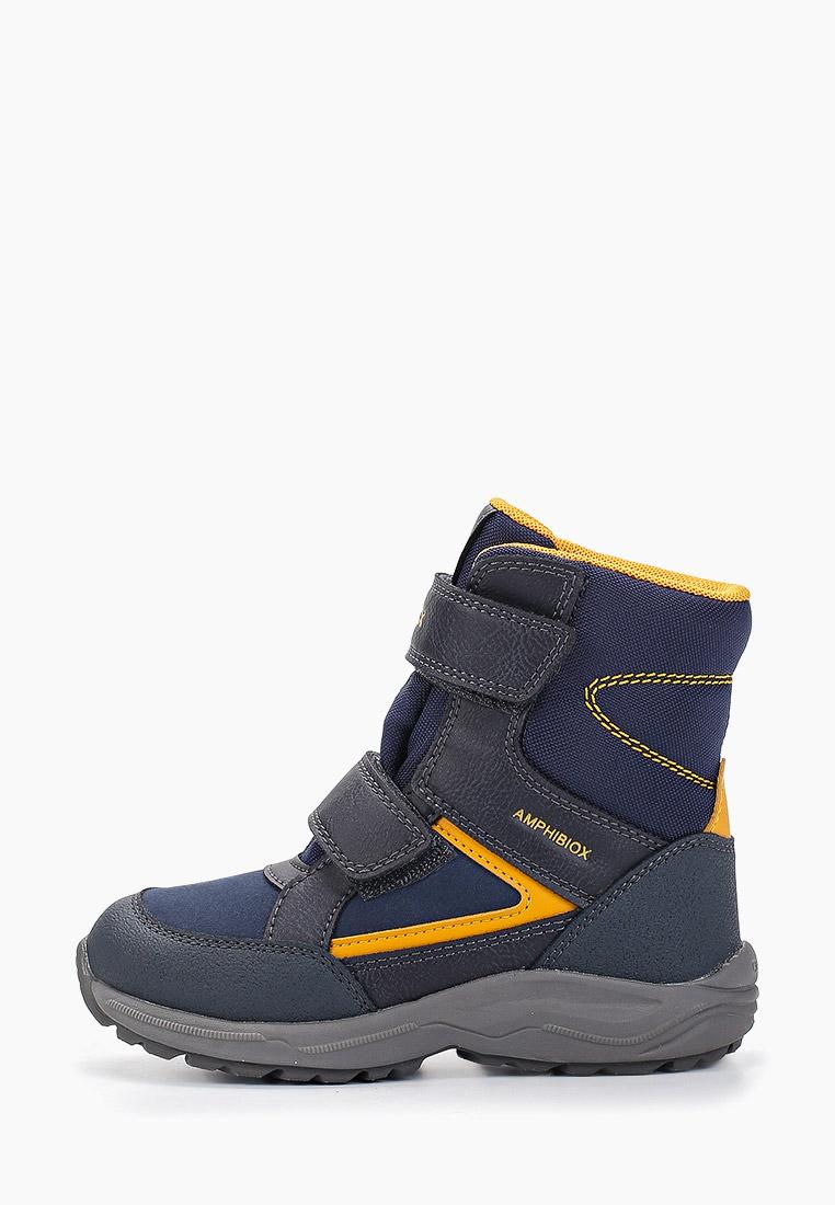 Ботинки для мальчиков Geox J94AHA0MEFUC0657