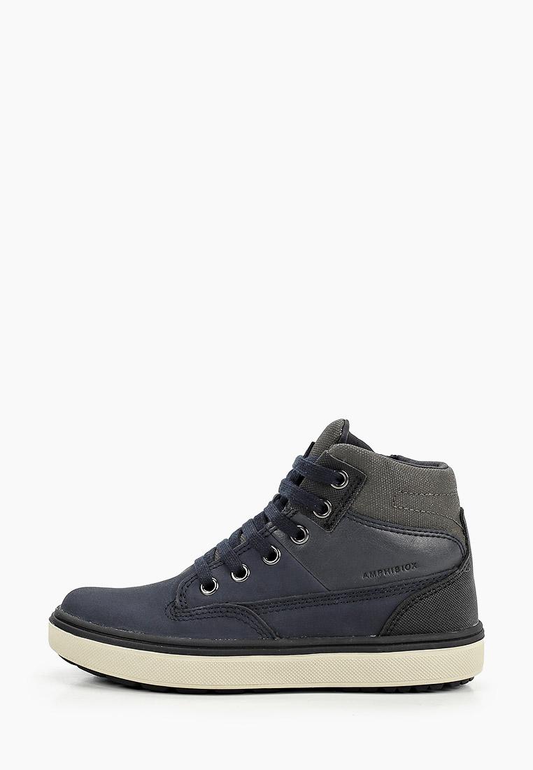 Ботинки для мальчиков Geox J040DA032CQC0718