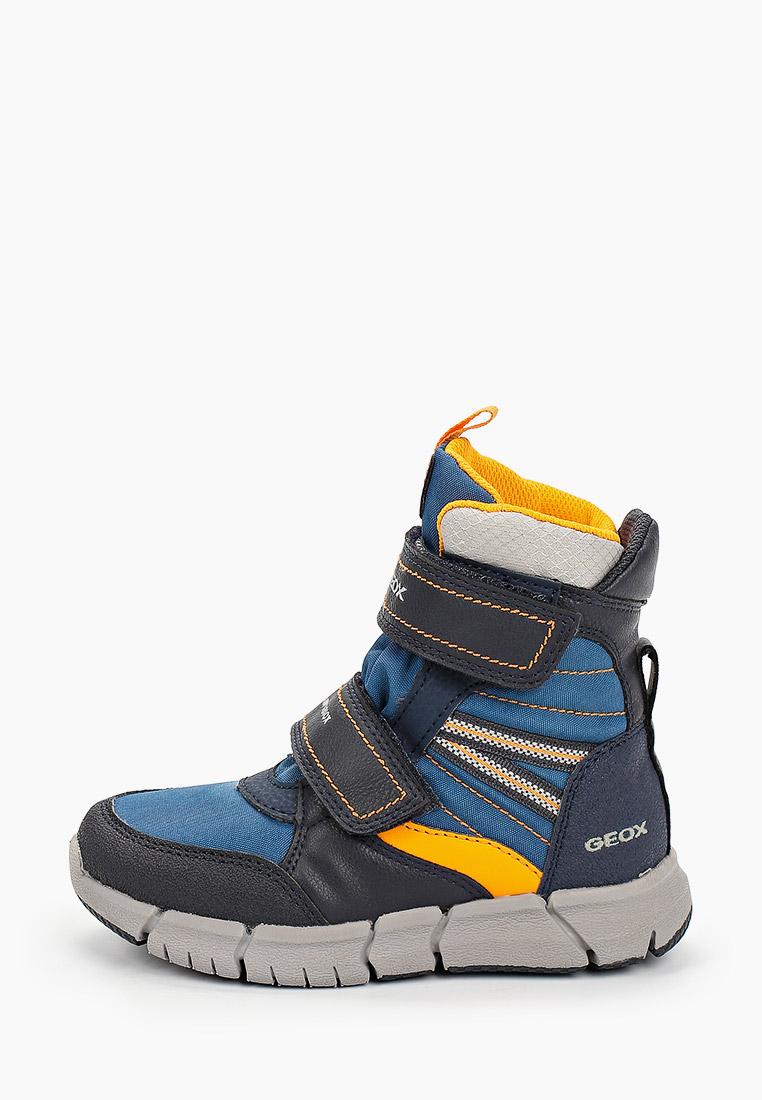 Ботинки для мальчиков Geox J049XA0FUFEC0659