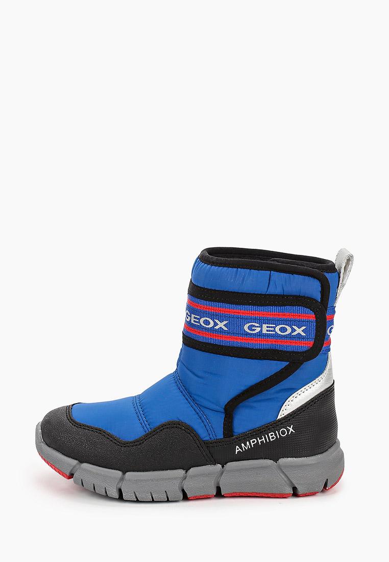 Дутики для мальчиков Geox J049XC0FU50C0833