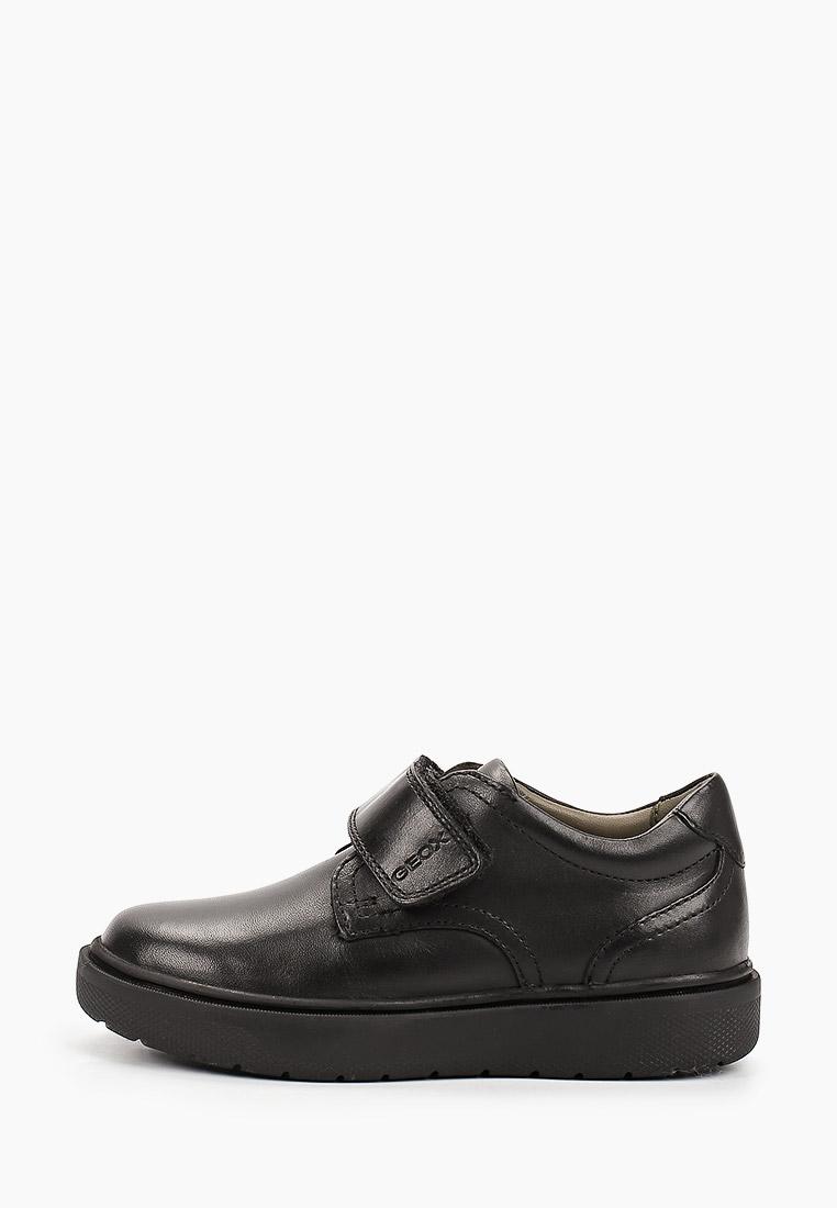 Туфли для мальчиков Geox (Геокс) J847SG00043C9999
