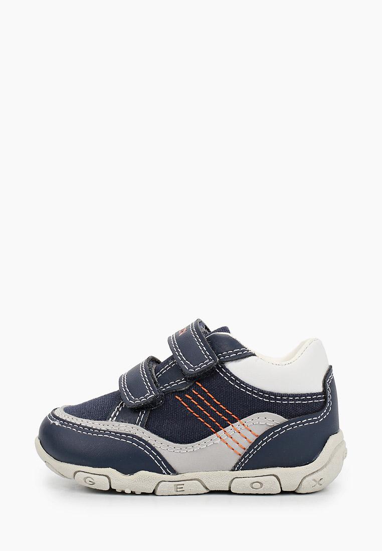 Кроссовки для мальчиков Geox B1536A05410C0659