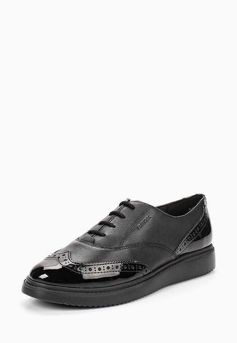 Ботинки для девочек Geox (Геокс) J744FE043HHC9999