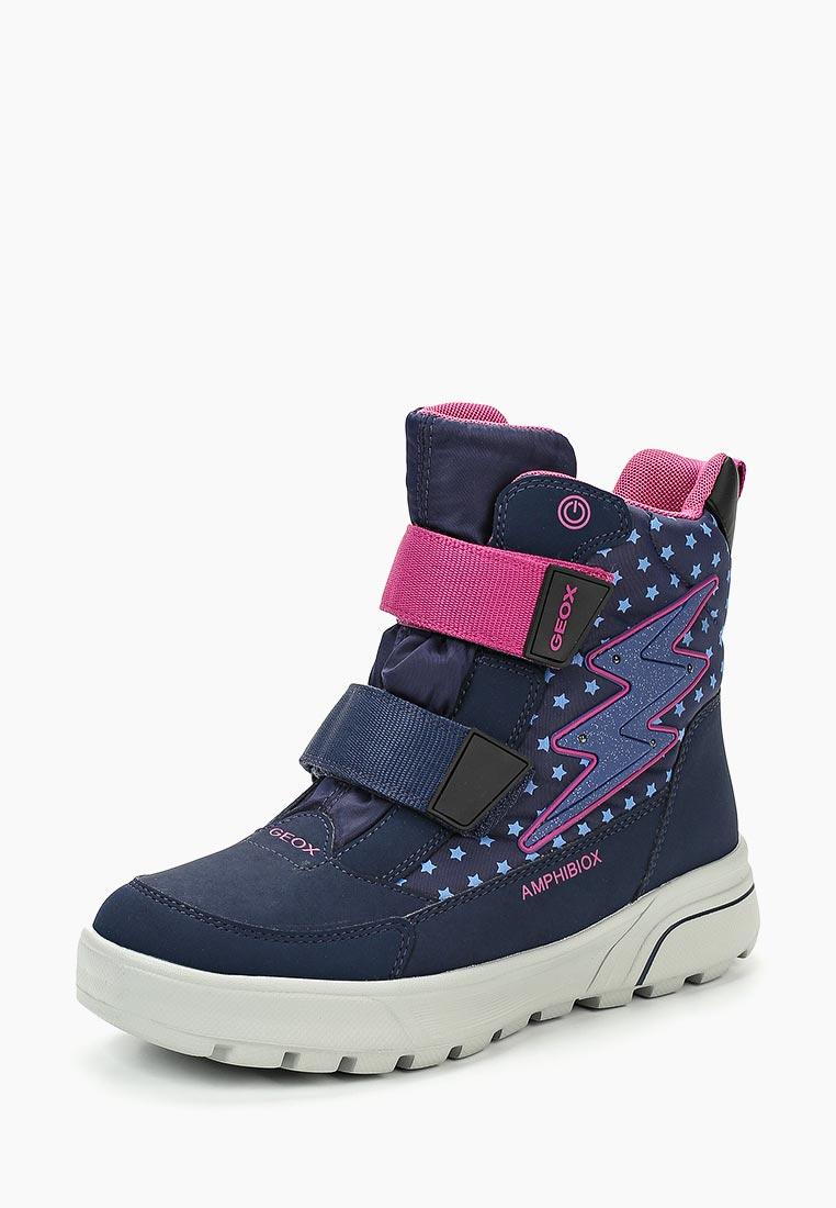 Ботинки для девочек Geox (Геокс) J848AB0MN50C4M8D