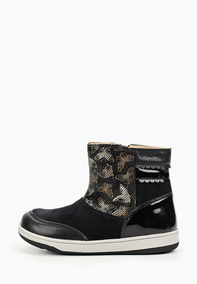 Ботинки для девочек Geox (Геокс) B941HB02207C9999