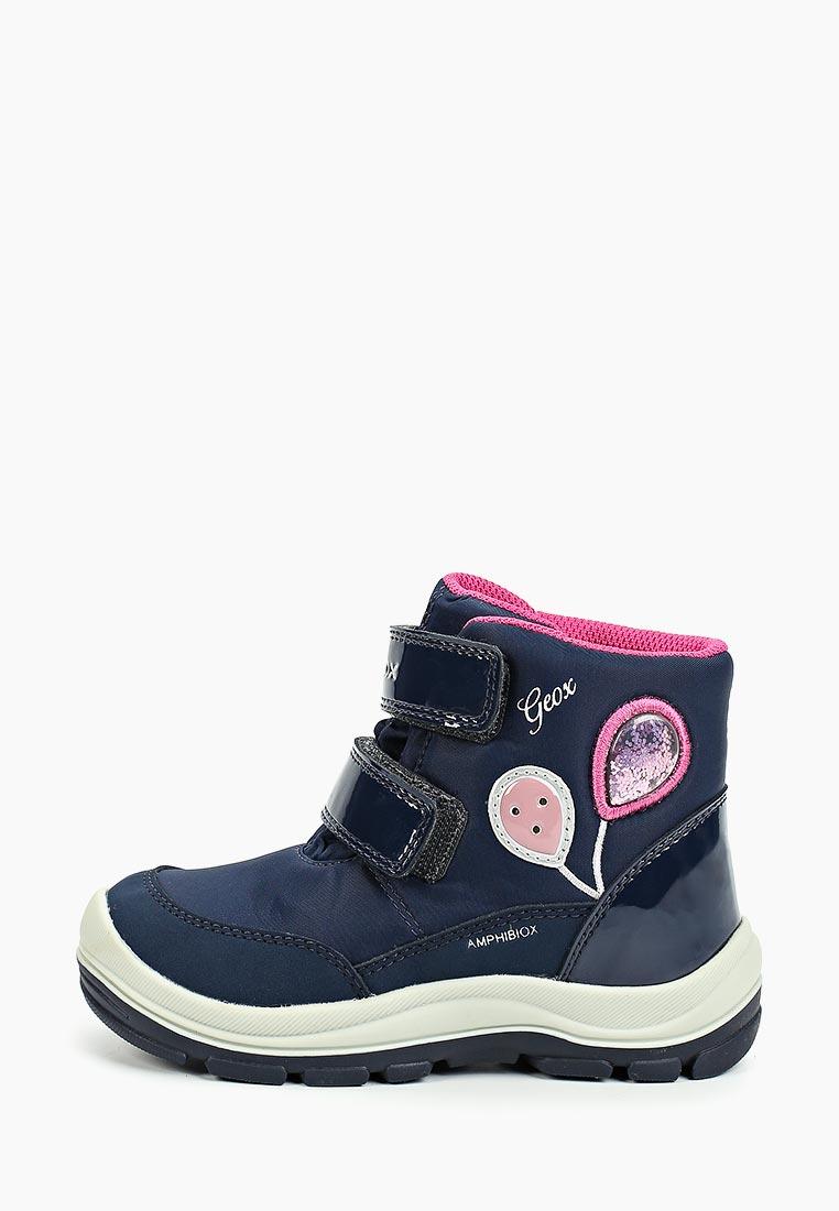 Ботинки для девочек Geox B943WA0FUHHC4002