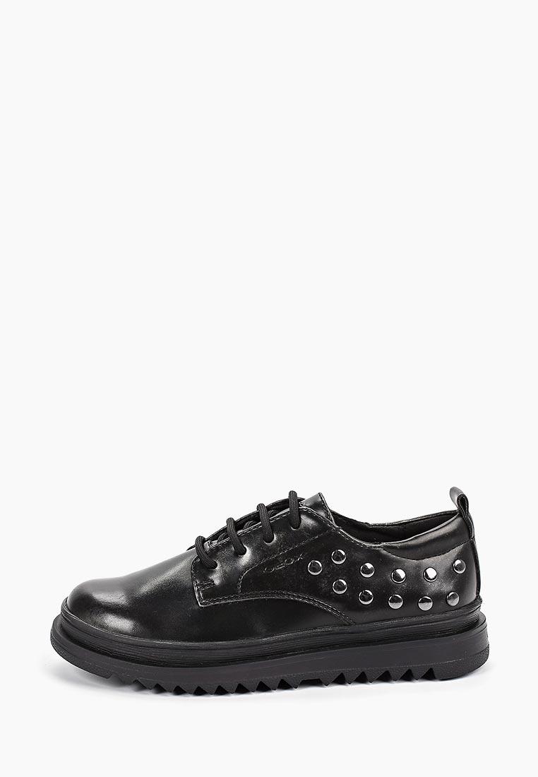 Ботинки для девочек Geox J947XD000CNC9999