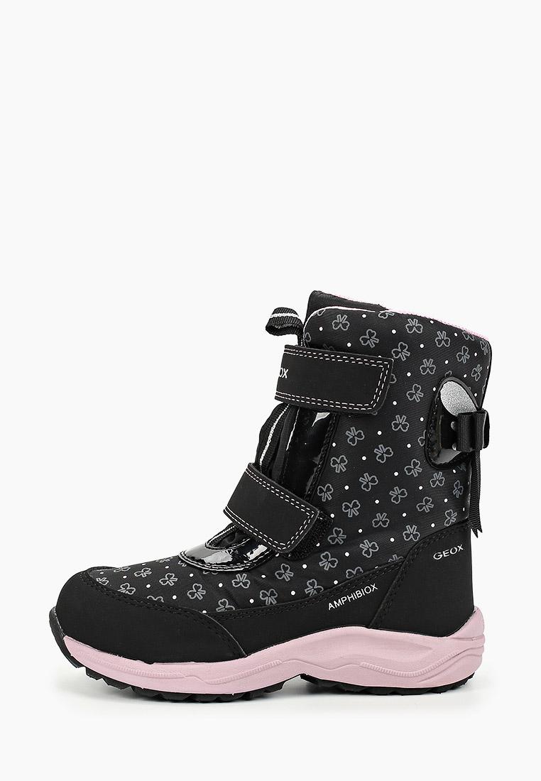 Ботинки для девочек Geox J94ALA0MN50C9999