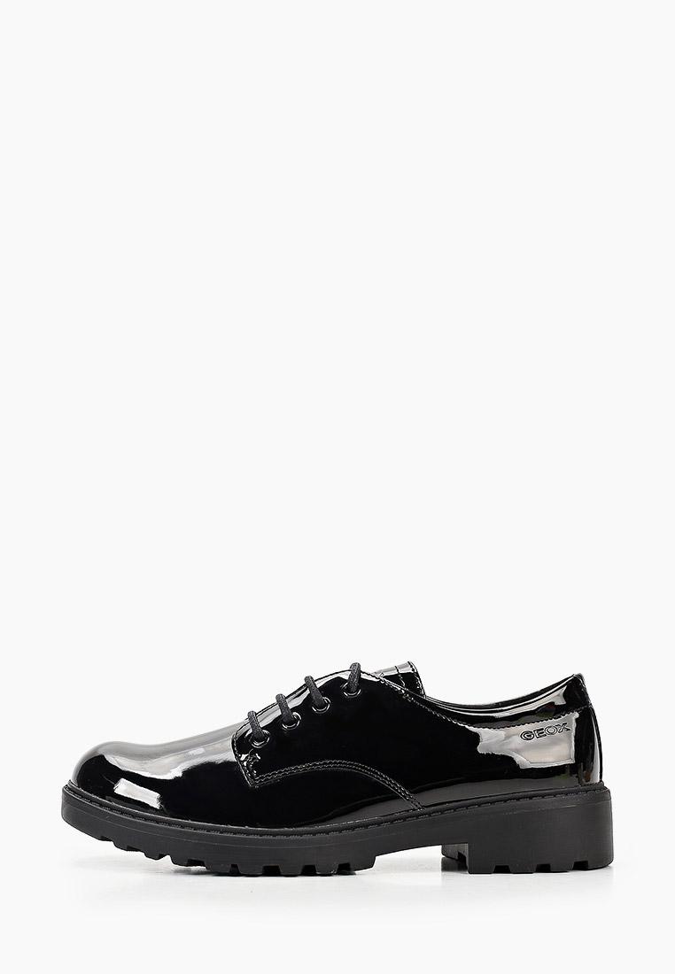 Ботинки для девочек Geox J0420C000HHC9999