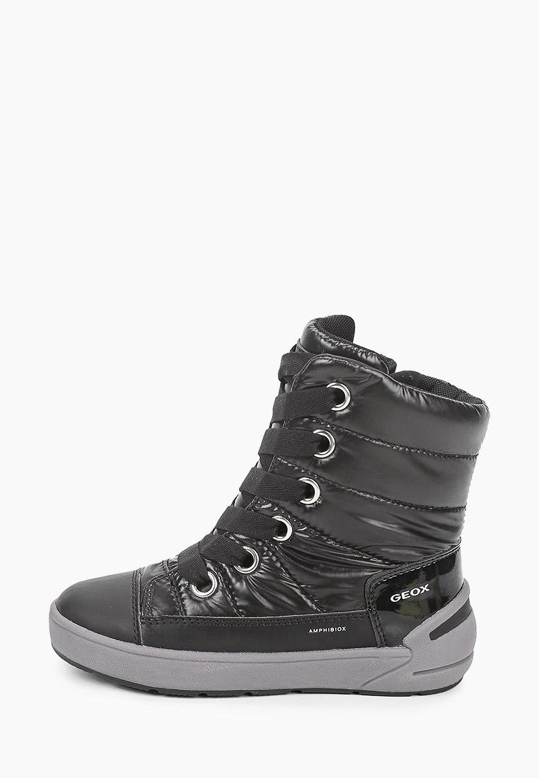 Ботинки для девочек Geox J049SB0LVBCC9999