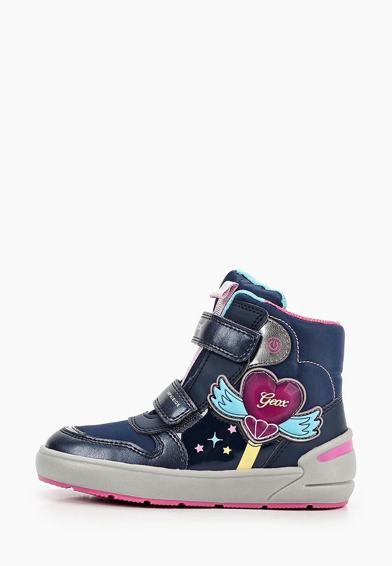 Ботинки для девочек Geox (Геокс) J049SC0NFFUC4268