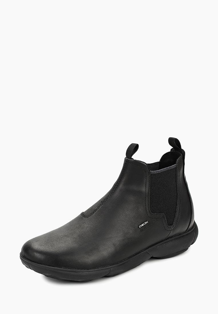 Мужские кроссовки Geox U84D7A00043C9999