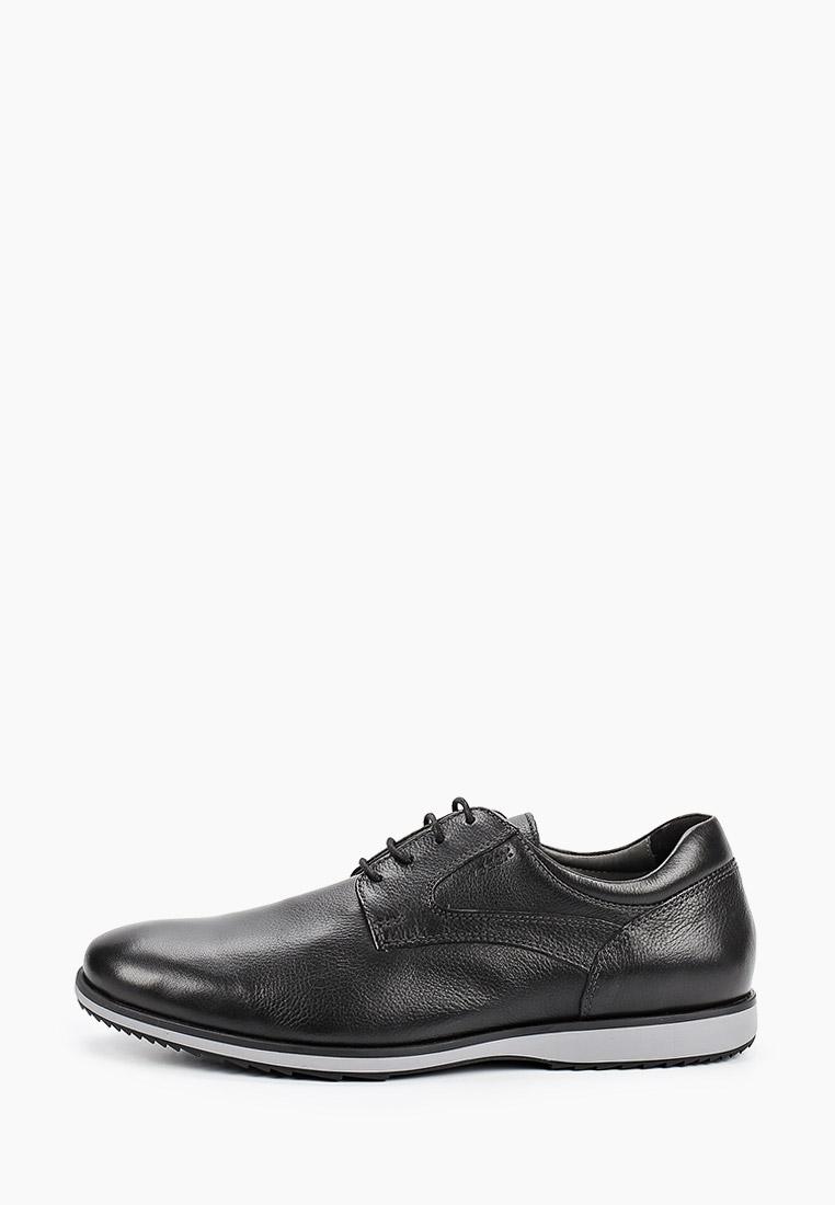 Мужские туфли Geox U026QC00046C9999