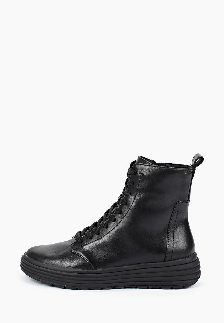 Женские ботинки Geox D94FDA00043C9999