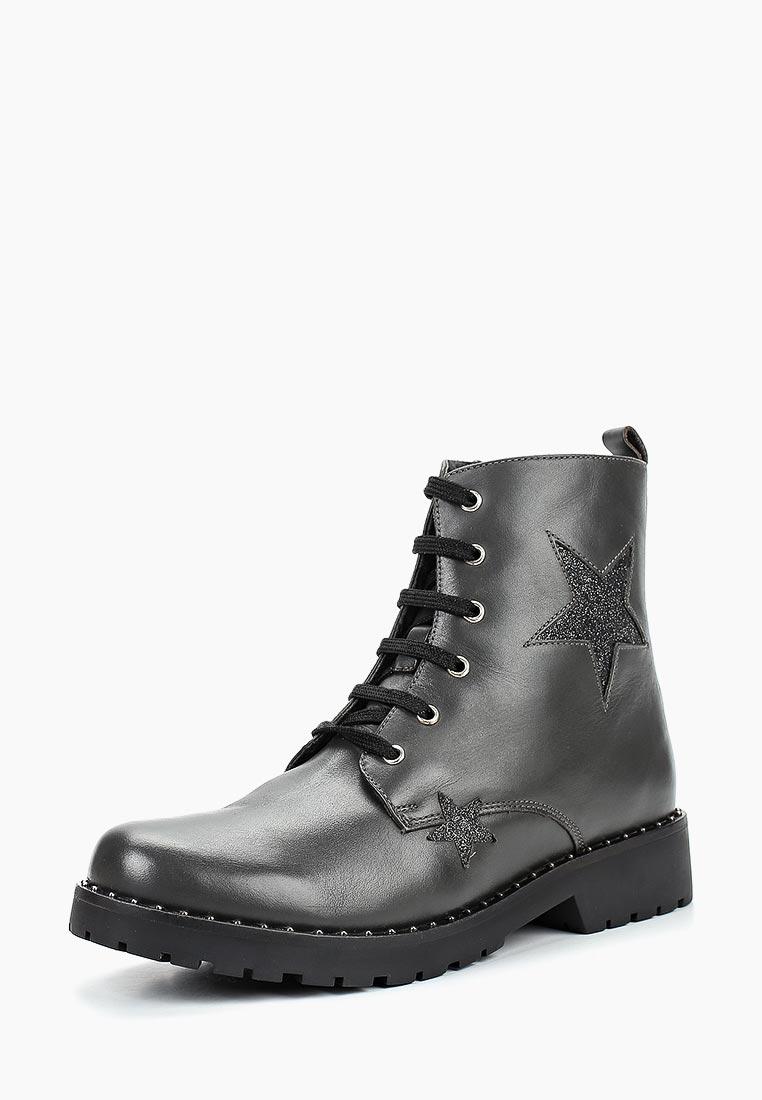 Ботинки для девочек Gioseppo R 46745