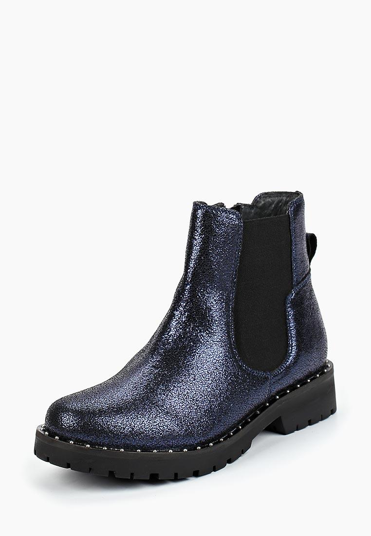 Ботинки для девочек Gioseppo 45885