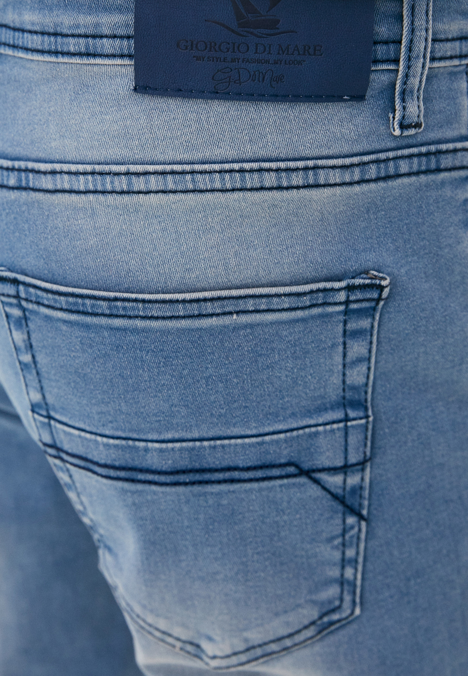 Зауженные джинсы GIORGIO DI MARE GI9707282: изображение 4