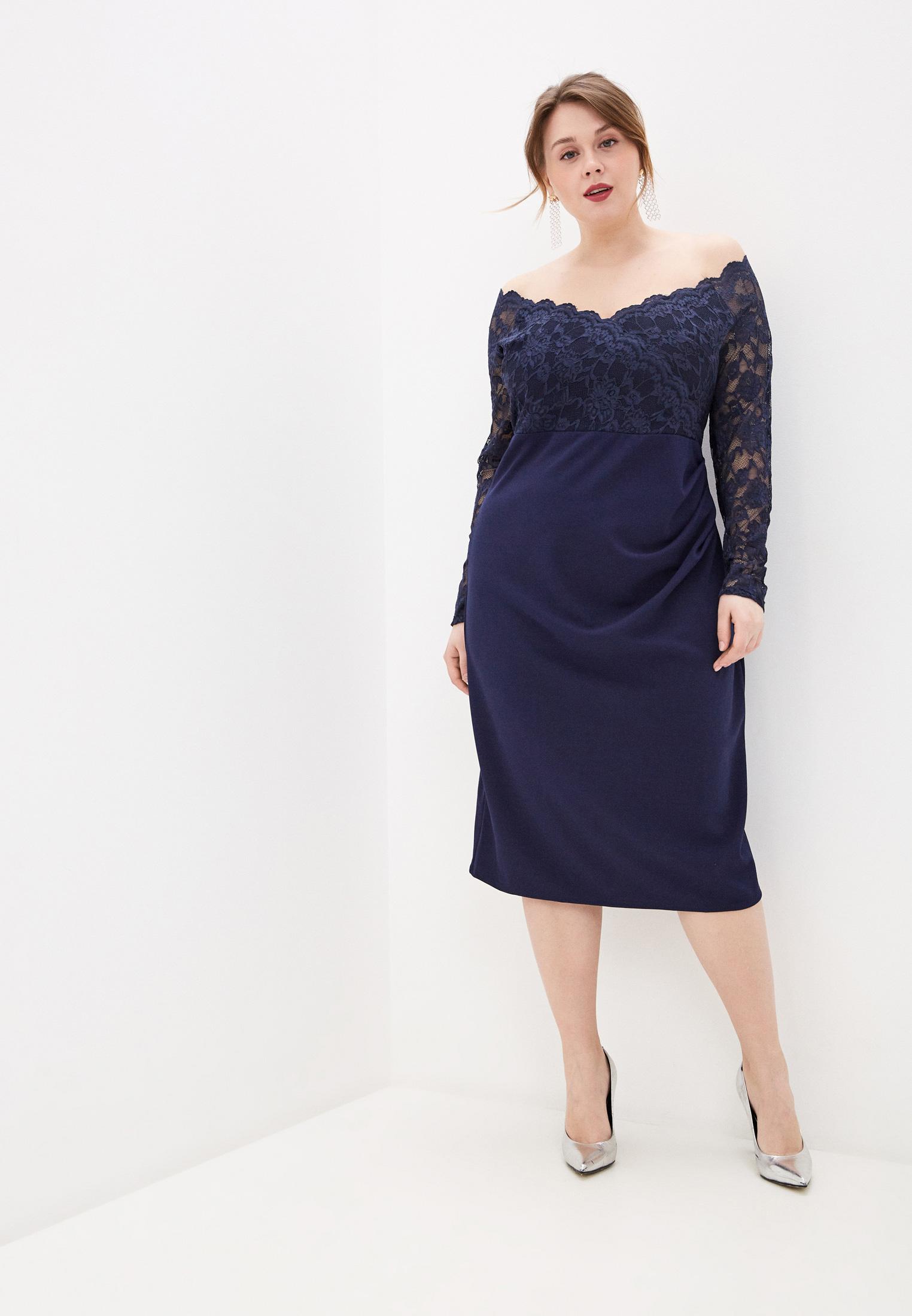 Вечернее / коктейльное платье Goddiva Size Plus DR2562P