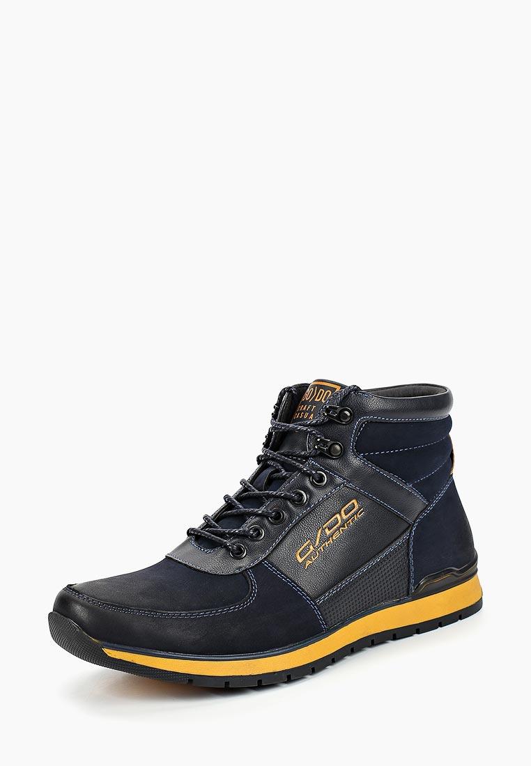 Мужские кроссовки Go.Do. 97205512