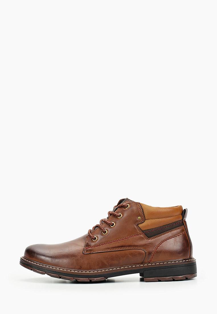 Мужские ботинки Go.Do. 972171