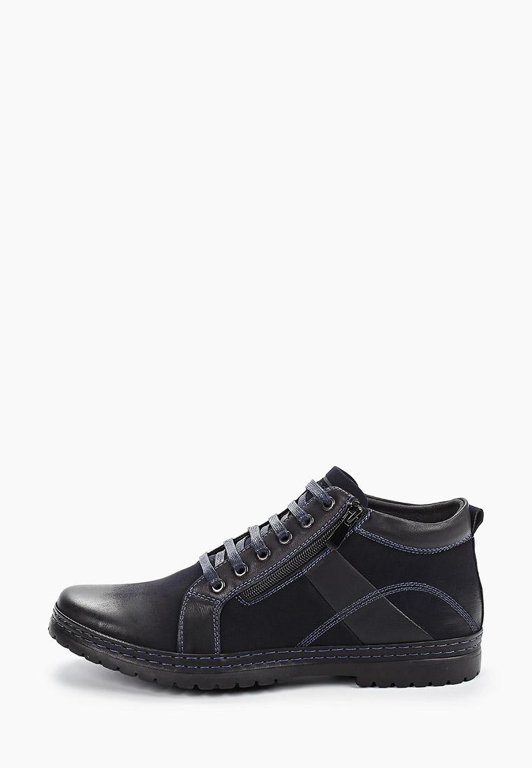 Мужские ботинки Go.Do. 972036