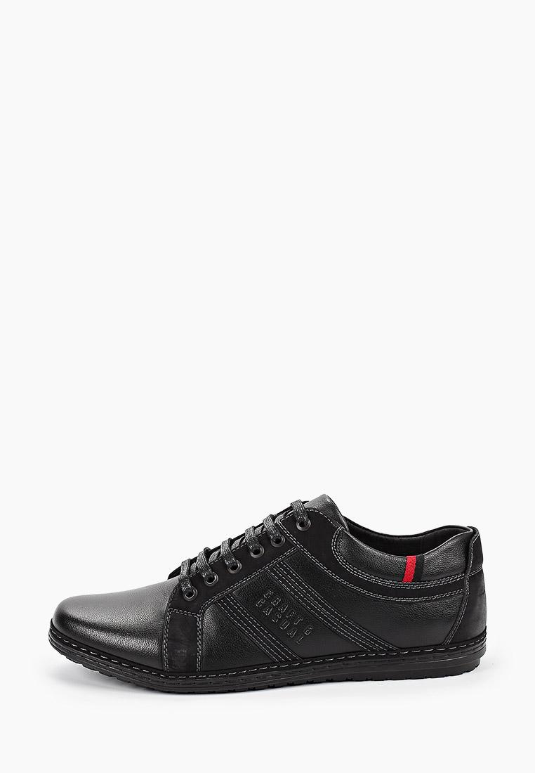 Мужские ботинки Go.Do. 97218422