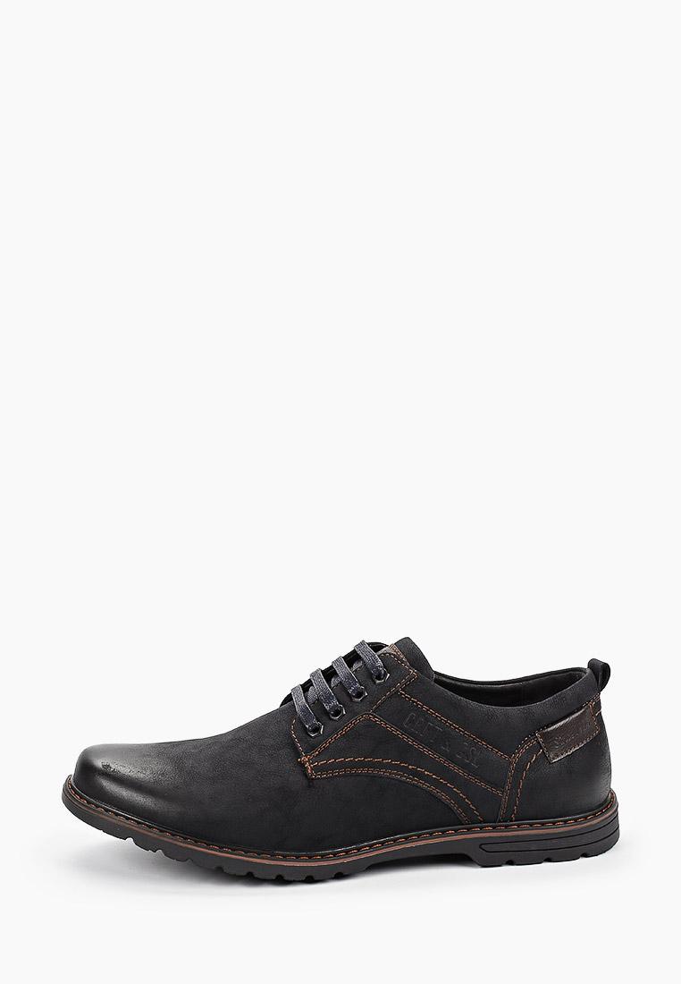 Мужские ботинки Go.Do. 9726015