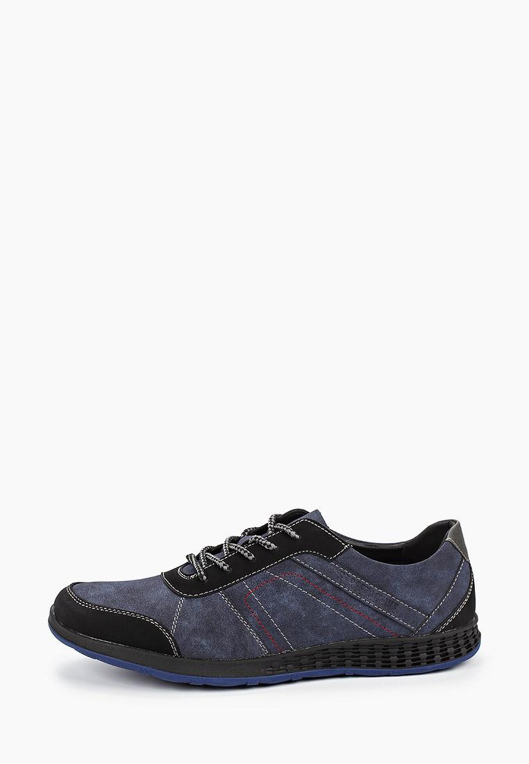 Мужские кроссовки Go.Do. 12471901
