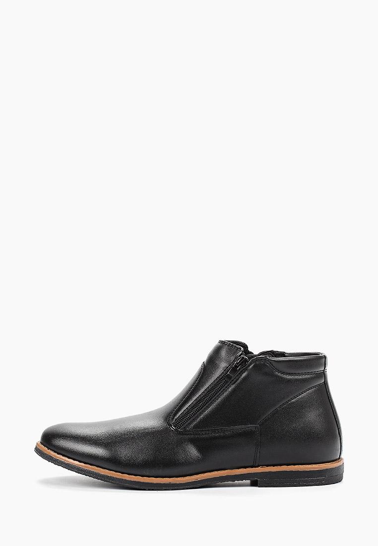 Мужские ботинки Go.Do. 107419006