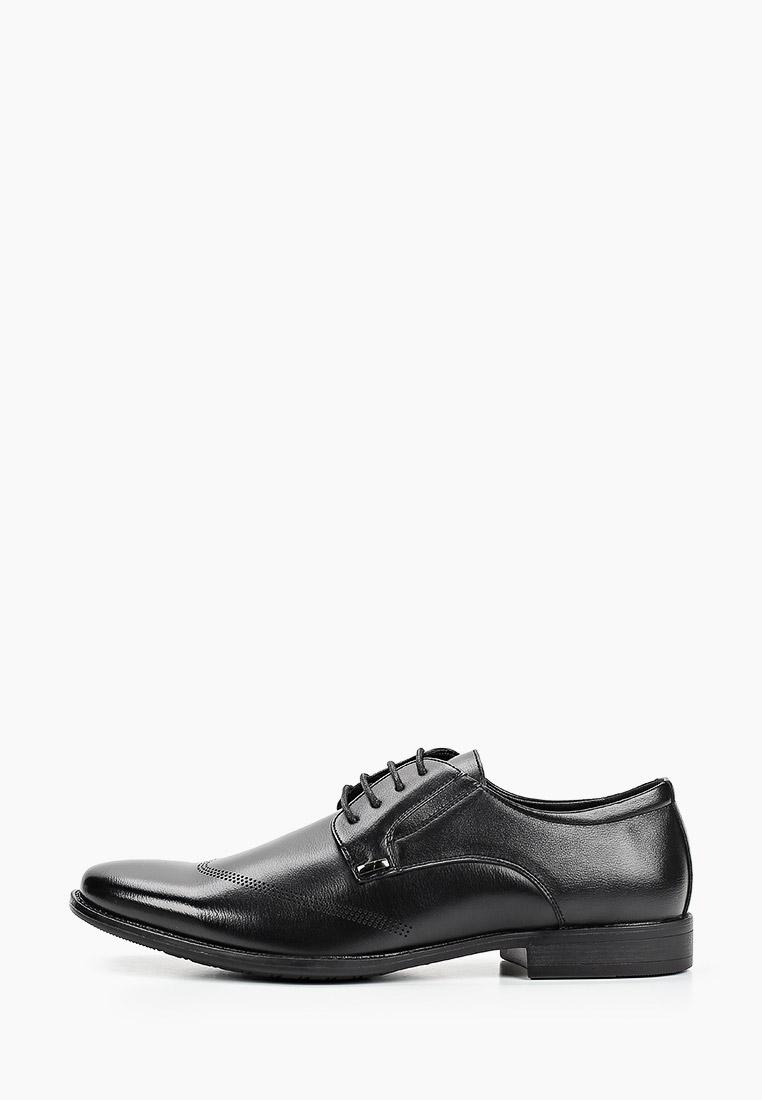 Мужские туфли Go.Do. 124716015