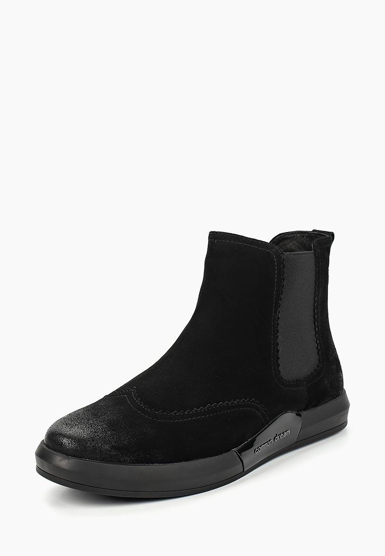 Мужские ботинки Guido Grozzi T692-1-T22B-M GG