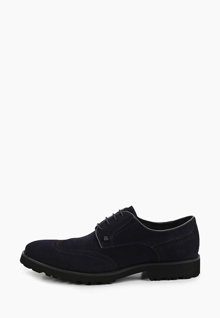 Мужские туфли Guido Grozzi 310-RB978-55-S33-764H GG