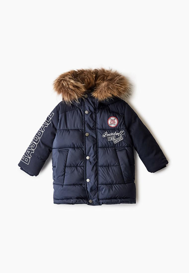 Куртка Gulliver 22005BMC4504