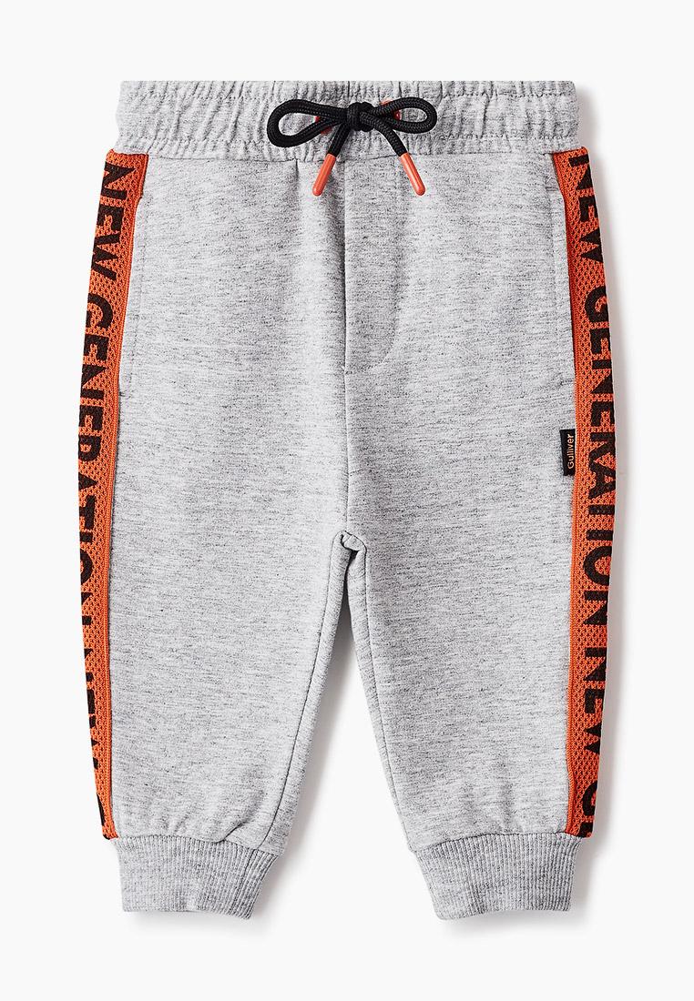 Спортивные брюки для мальчиков Gulliver (Гулливер) 12134BBC5602