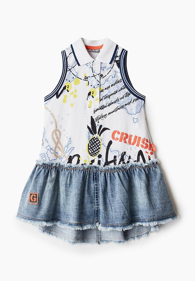 Повседневное платье Gulliver 12102GMC5004