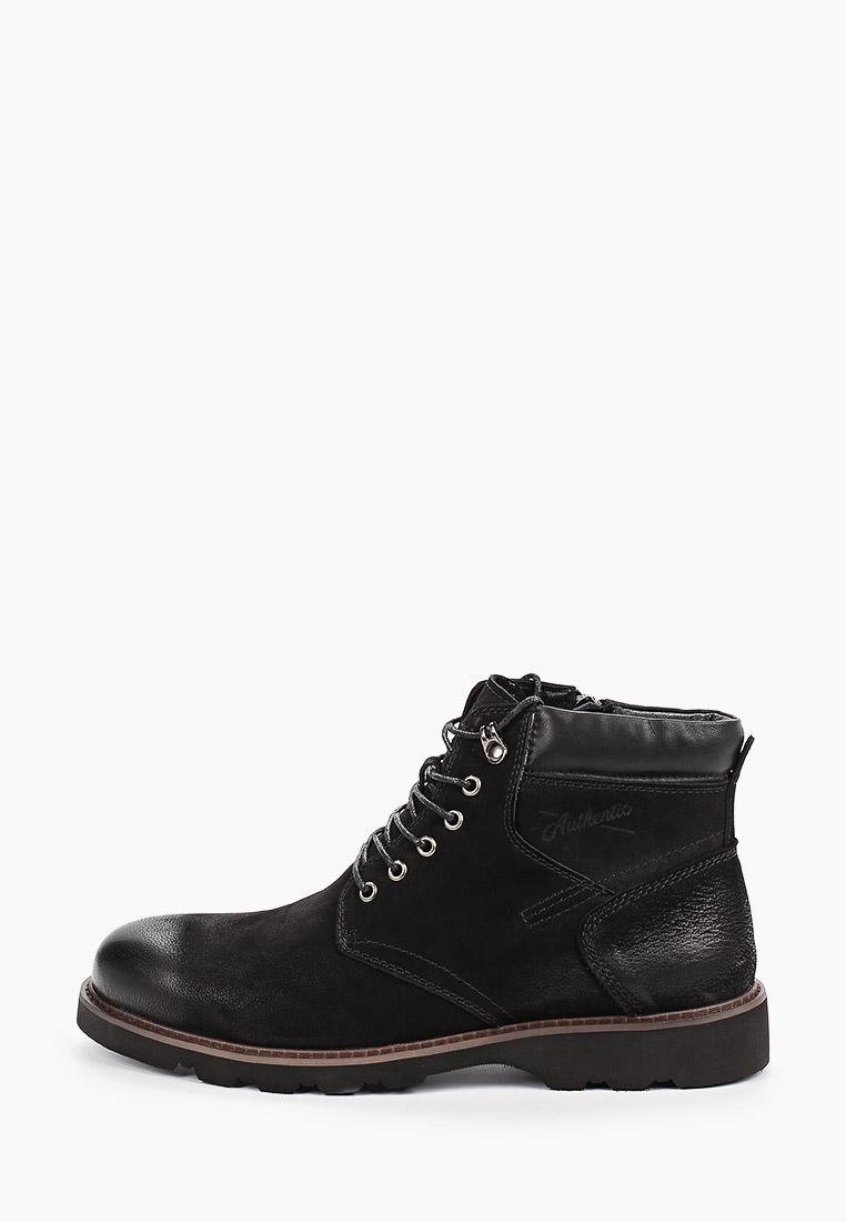 Мужские ботинки Happy Family 138150749
