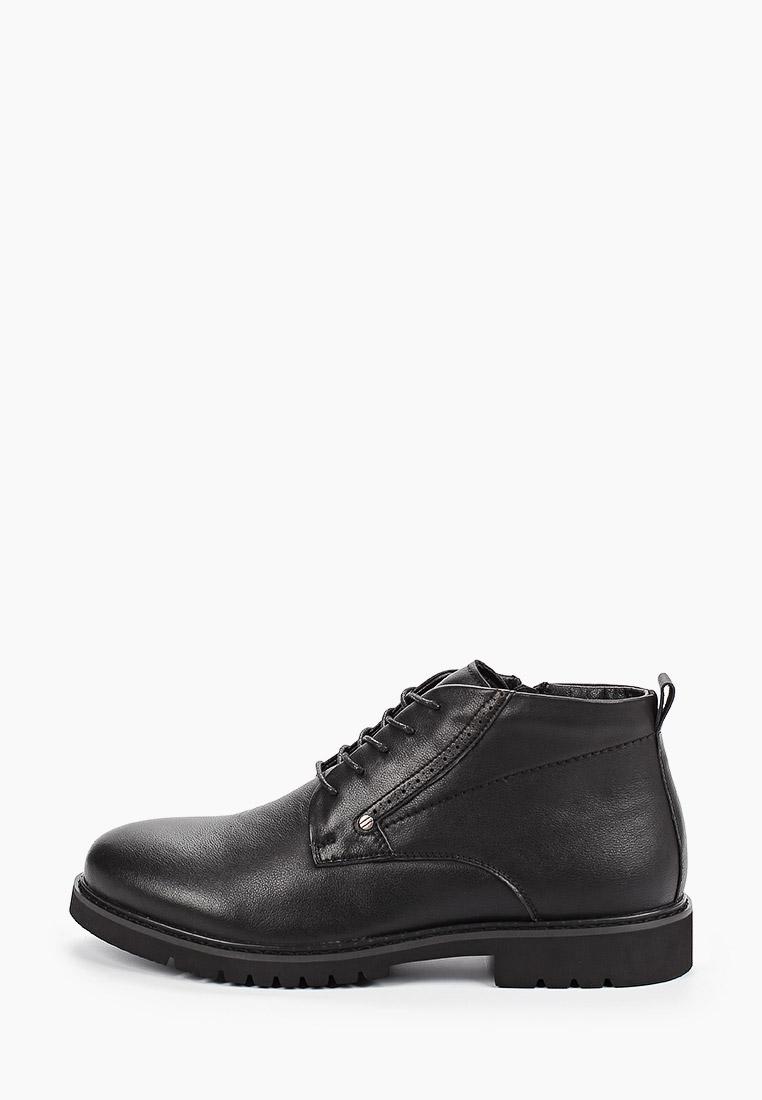 Мужские ботинки Happy Family 138150787