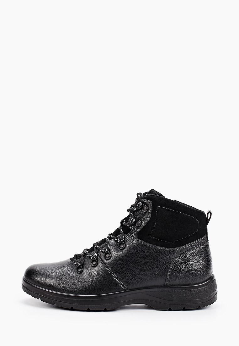 Мужские ботинки Happy Family 972114