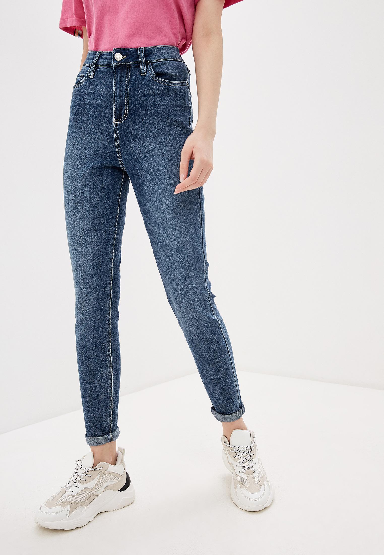Зауженные джинсы Haily's JMG-1811007