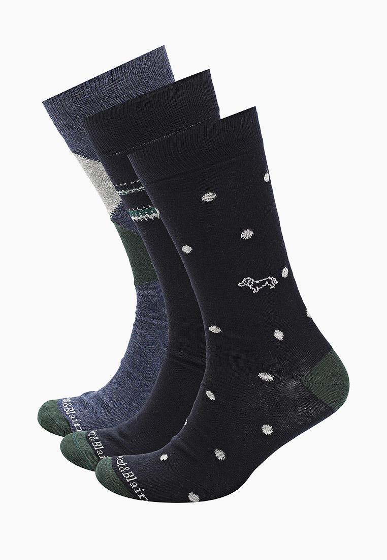 Мужские носки Harmont & Blaine QKE007030748