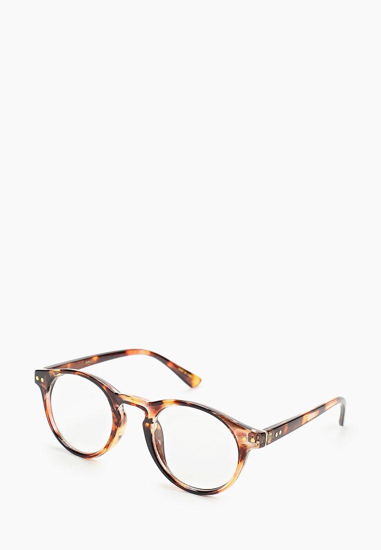 Мужские солнцезащитные очки Mango Man 67020529