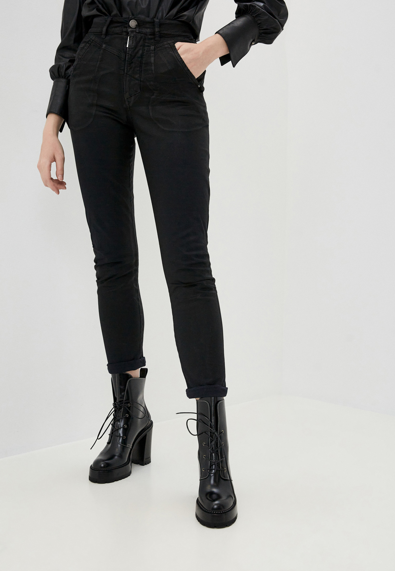 Зауженные джинсы High 702524