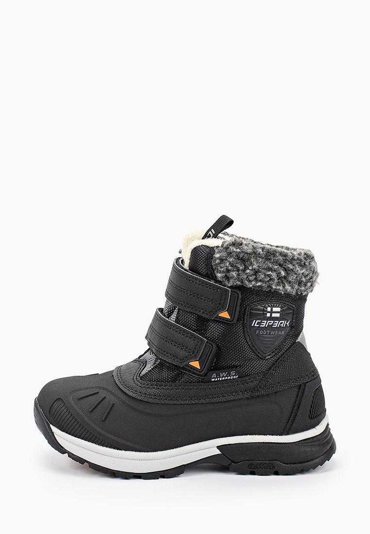 Ботинки для мальчиков Icepeak (Айспик) 72262100IV