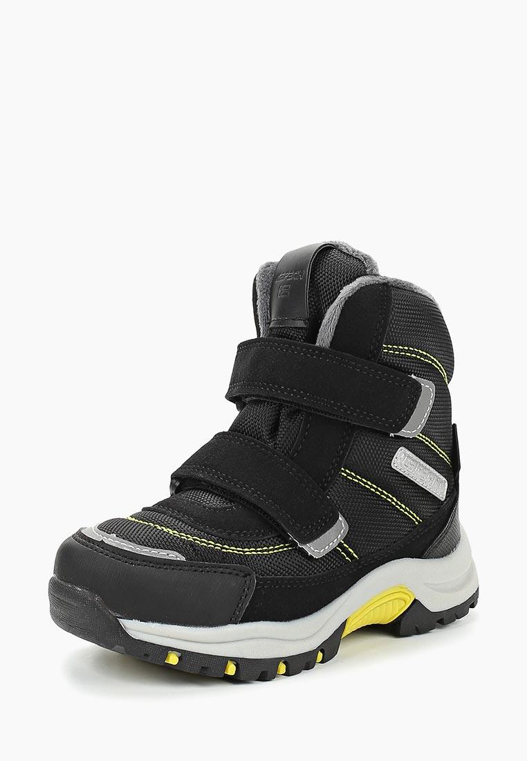 Ботинки для мальчиков Icepeak 72253100IV