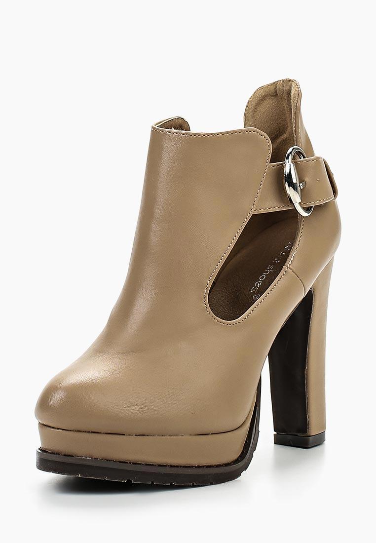 Женские ботильоны Ideal Shoes AF-8643