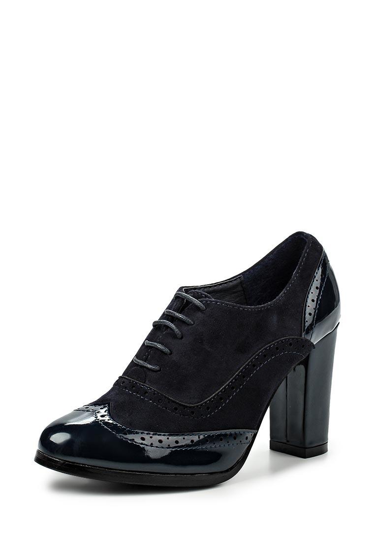 Женские ботильоны Ideal Shoes G-9678